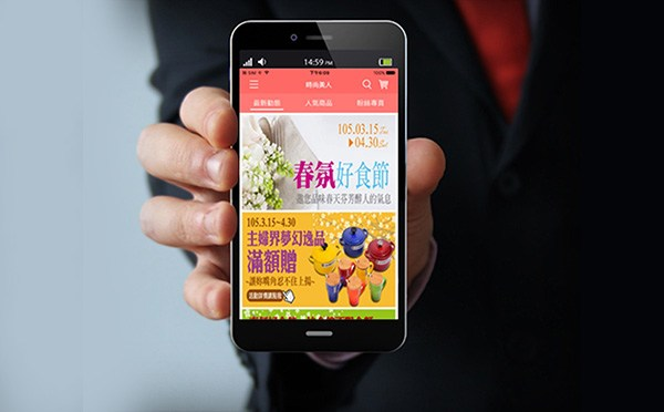 Learn How to Have Your Own Exclusive Shopping Apps with KD8
