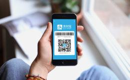 Alipay Penetrates Malaysia's Market by Appointing MOLPay as the Acquirer